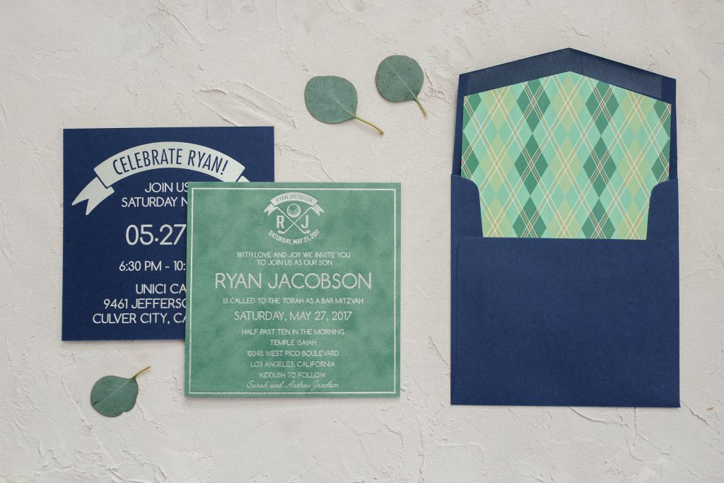 Sports Themed Bar Mitzvah Green Velvet and Silver Foil Invitation